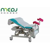 Buy cheap Waterproof Obstetric Labour Table , Leather Mattress Gynecology Operating Table from wholesalers