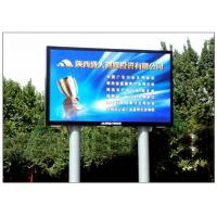 Buy cheap Aluminum Alloy / Steel Giant Advertising LED Screen Media Outdoor DIP P10 from wholesalers