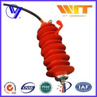 China 24KV Electrical Transmission Line Surge Arrester with Silicone Rubber Housing wholesale