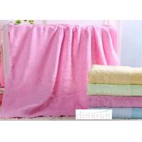 China Personalized Bamboo Fiber Towels , Spa Bath Towels Without Aromatic Amine wholesale