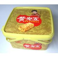Cheap Biskuit Disposable Salad Bowls PP Plastic Square Box With IML Label Printing Logo wholesale