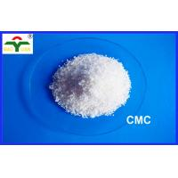 Cheap CMC Sodium Carboxymethyl Cellulose Drilling Fluid Additives for Water Retaining wholesale