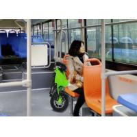 """China Easily Carry Smallest Folding Bike Green Color 12"""" For Commuting / Leisure wholesale"""