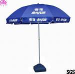 China Outdoor Advertising Umbrella Beach Umbrella With Business Logo Prints wholesale