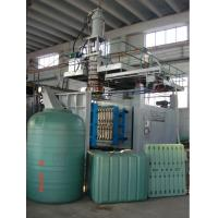 Cheap plastic water tank extrusion blow mould machinery  wholesale