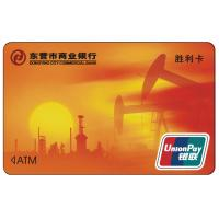 China China UnionPay Card / Magnetic-stripe Card with PBOC2.0 Application wholesale