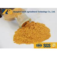 China Yellow Color Fish Meal Powder 4.5% Max Salt And Sand Animal Protein wholesale