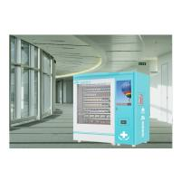 Buy cheap Medicine Automatic Vending Machine / Touch Screen Pharma Vending Machines from wholesalers