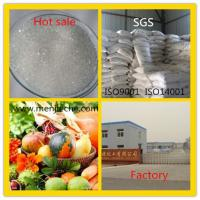 Magnesium Sulphate heptahydrate, Epsom salt with high purity Friom CHINA  manufacture