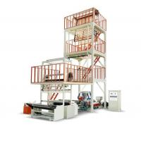 Double-Layer Coextrusion Rotary Die Head Film Blowing Machine Set