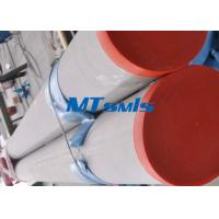 Wholesale 1.4462 / 1.4410 16 Inch Super Duplex Stainless Steel Pipe With Annealed & Pickled Surface from china suppliers