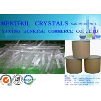 China Colourless White Menthol Crystals Pharmaceutical Intermediates CAS 89-78-1 wholesale