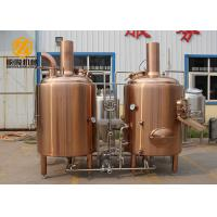 Red Copper / SS Tank Small Brewery Equipment 500L 380V/220V 60HZ Power
