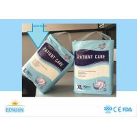 China Printed Incontinence Adult Disposable Diapers For Patient Adults, old person wholesale