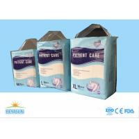 China Soft Nonwoven All Natural Disposable Diapers With Designs , Free Samples wholesale