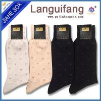 Cheap gentalmen socks manufacturer/customed business sock wholesale