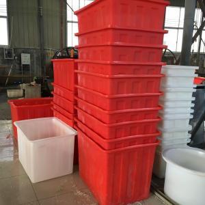 Jiangsu factory rectangular plastic animal cattle drinking trough 380liter