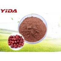 Buy cheap Food Grade Red Bean Fiber Powder For Weight Loss For Daily Use Reduce Edema from wholesalers