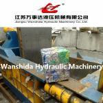 125ton Briquetting Press Manufacturers