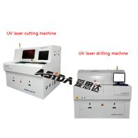 Buy cheap Home FPC Laser Glass Cutting Machine , High Precision PCB Laser Cutter from wholesalers