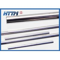 Wholesale TRS 4000 MPa Cemented Carbide Rods H6 ground ISO grades range from HF25U / K44UF , HF30 / K40UF from china suppliers