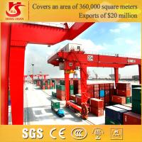 Cheap 200 ton heavy duty quayside widely used container cranes for sale wholesale