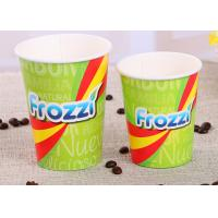 8oz 12oz Single Wall Paper Cups , Biodegradable Hot Cold Disposable Cups