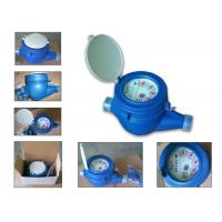 Cheap Plastic Super Dry Dial Cold  Water Meters , Domestic Water Meter wholesale