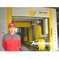 Cheap ATUOLUCE-Auto detailing service< Huibao international> store is in business in Shenyang province wholesale