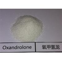 China Oral Taken Cutting Cycle Steroids / Muscle Growth Powder Anavar Oxymetholone wholesale