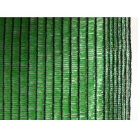 Outdoor HDPE Greenhouse Shade Netting , Shade Rate 60% - 85%