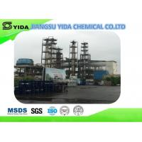 China MDG Printing Ink Solvent Mdg  Diethyleneglycol Monomethyl Ether Cas No 111-77-3 wholesale