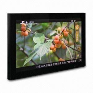 19-inch HD Media Player