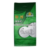 Wholesale Eco Friendly BOPP Laminated Bags / Bopp Woven Bags for Packing Rice from china suppliers