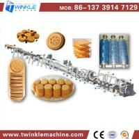 Cheap TKB-250 BISCUIT MAKING MACHINE wholesale