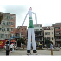 Buy cheap 6M Oxford Inflatable Skydancers/Colouful Inflatable Airdancer For Advertising With Blower from wholesalers