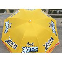 China Fixed Orientation Outdoor Advertising Umbrellas With White Metal Shaft wholesale