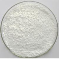 China Environmentally Safe Pesticides Systemic Fungicide For Plants Tebuconazole 97%  TC wholesale