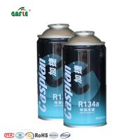 Cheap Gafle/OEM Refrigerant Gas Best Price for Genetron Refrigerant Gas R134A Small Can wholesale