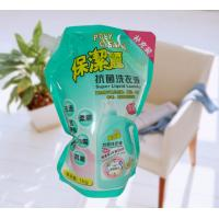 Cheap Plastic Customized Standing Foil Spouted Pouch with Cap for Packing Laundry Detergent wholesale