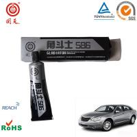 China Black , red and Grey Gasket Maker Sealant RTV  Silicone Adhesives for auto general repair wholesale