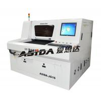 Buy cheap Small Laser PCB Depaneling Machine For Cvl / FPC / RF , Laser Cutting Equipment from wholesalers