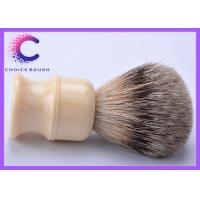 Cheap Soft Best Badger Shaving Brushes with custom logo , barber brush wholesale