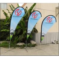 Cheap Outdoor Decorative Flags And Banners Stand Polyester Business Banners And Signs wholesale