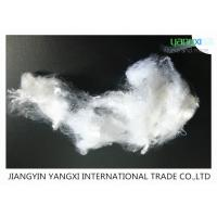 China Semi Dull OB Super White Regenerated Polyester Fiber For Needle Punch Non Wovens wholesale