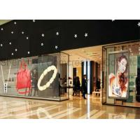 Buy cheap Ultra Light Commercial Advertising Transparent LED Display, SMD Full Color Curtain LED Video Screen for Shop Windows from wholesalers