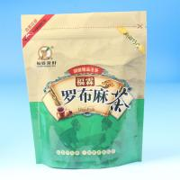 Cheap custom printed stand up chinese tea packaging bag with bottom gusset wholesale