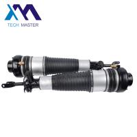 Buy cheap 2PC Front Air Suspension Shock  Strut for Audi A6 C6 4F 4F0616040AA 4F0616039AA from wholesalers
