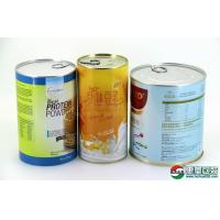 Cheap Paper composite food can wholesale