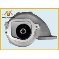6WA1 Cxz Parts ISUZU Water Pump 8981460731 3.5 KG Net Weight Custom Package